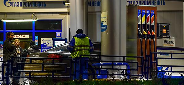 Бензин на заправках продолжил дорожать