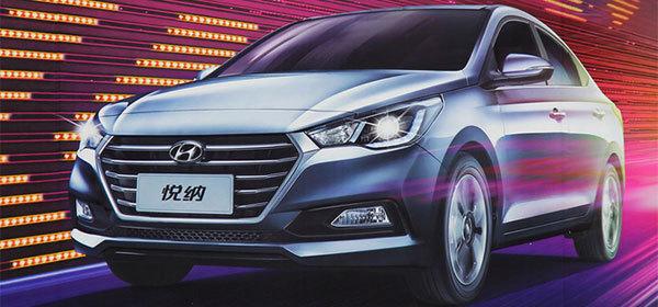 Рассекречен дизайн нового Hyundai Solaris
