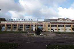 На улице Кашена в Смоленске появится новая платформа автовокзала