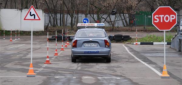В России изменились правила сдачи экзаменов на права