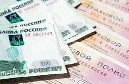 Страховщики рассказали о росте средних выплат по ОСАГО