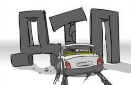 За выходные в Смоленской области три машины оказались в кювете