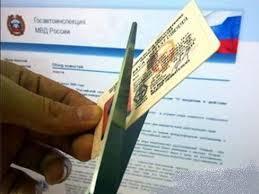 В Смоленской области заведено уголовное дело на нетрезвого водителя, лишенного полтора года назад прав за аналогичное правонарушение
