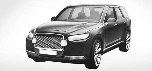 Автомобили проекта «Кортеж» поступят в свободную продажу в 2018 году