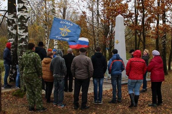 В Смоленской области прошел патриотический автопробег