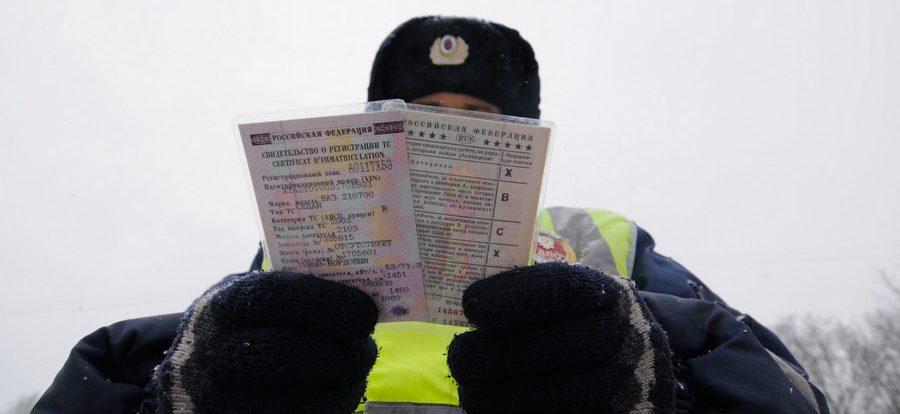 Какие документы нужны, чтобы забрать права после лишения