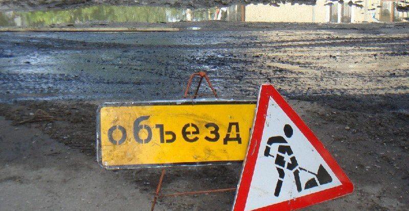 В Смоленске на перекрестке Витебского шоссе и улицы 12 лет Октября ограничат движение