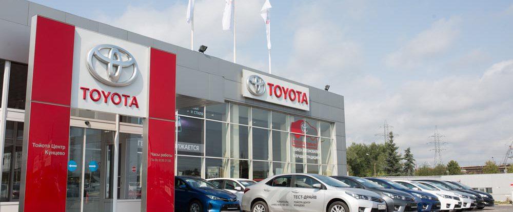 Преимущества обслуживания в сервисе «Тойота» в Кунцево