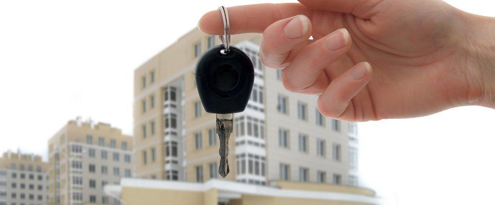 Как приобрести собственную квартиру?