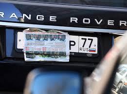 Московские власти усилят борьбу с водителями, закрывающими номера