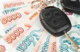 Как продать дорогое авто