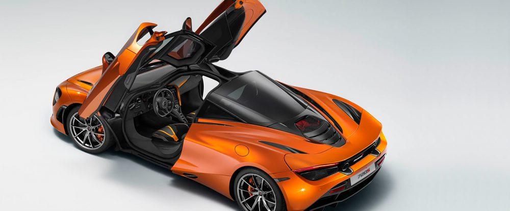 Дизайн преемника McLaren 650S рассекретили до премьеры