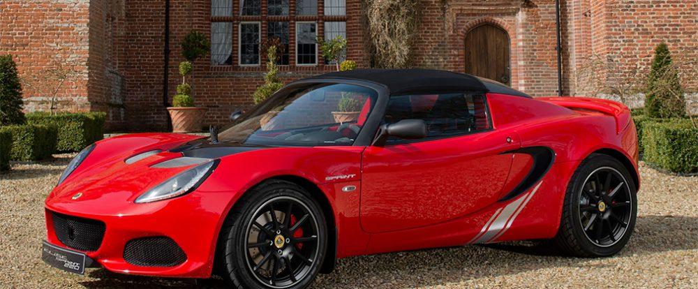 Lotus Elise получил сверхлегкую версию