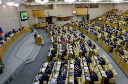 В Госдуме выступили против эвакуации автомобилей с закрытыми номерами