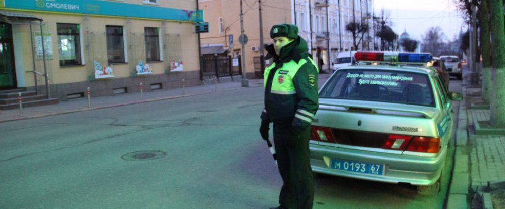 В Смоленске вновь стартует профилактическое мероприятие «Пешеход»