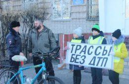 Водители Смоленской области присоединились к акции «Трассы без ДТП»