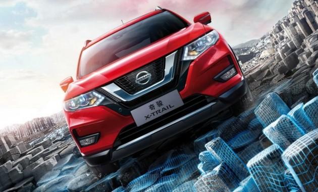 Nissan показал официальные изображения обновлённого X-Trail