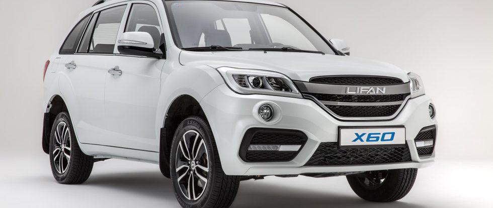 Lifan открыл онлайн-продажи автомобилей в России