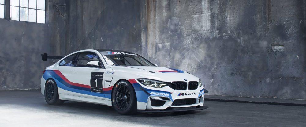 Компания BMW представила гоночное купе M4
