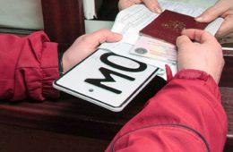 В Смоленской области отделения МОРЭР ГИБДД закрылись «на профилактику»