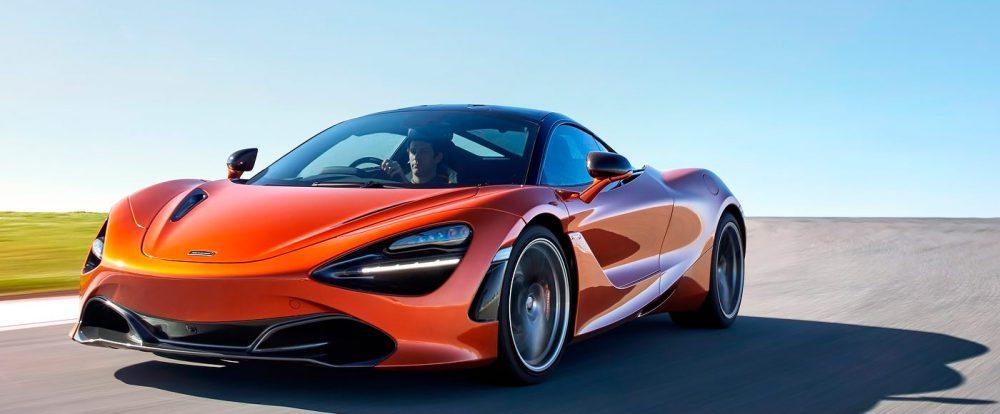 McLaren продал рекордное количество суперкаров в 2016 году