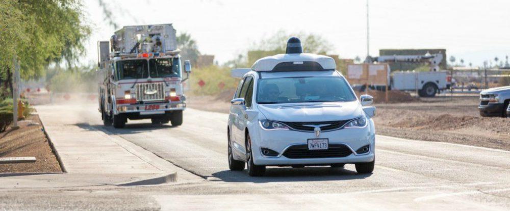 Беспилотники Google научатся уступать дорогу машинам экстренных служб