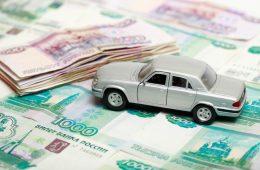 Зарубежным покупателям российских авто предоставят льготы