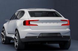Компания Volvo запатентовала название новой модели