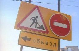 На проспекте Гагарина ограничат движение