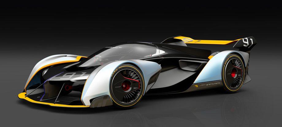 Фантазия по имени McLaren Ultimate предсказала некоторые новации