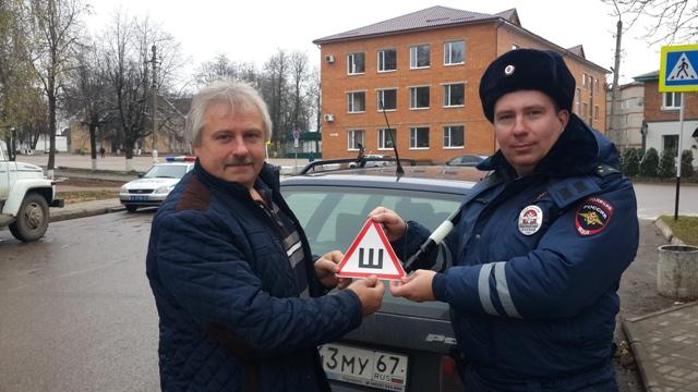 Смоленских водителей могут оштрафовать за шипованную резину
