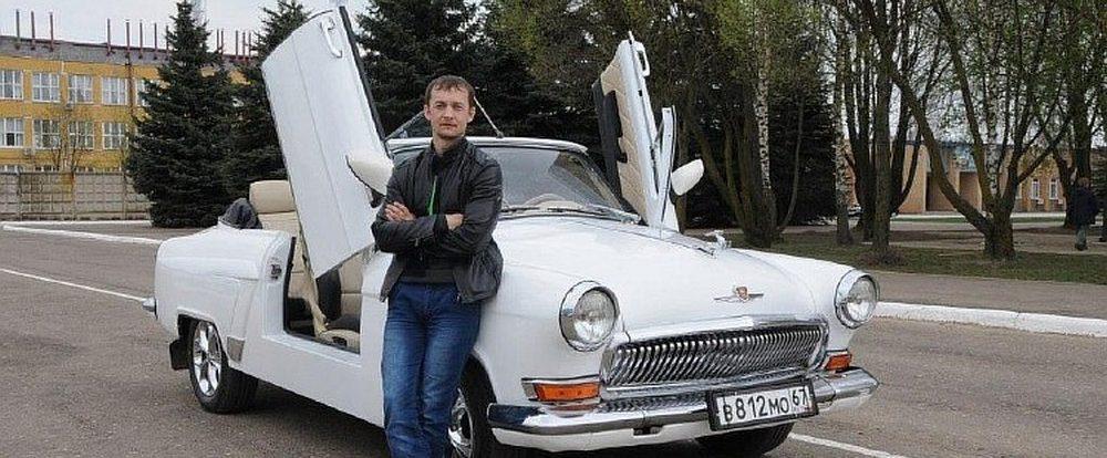 Водитель из Смоленской области превратил старую «Волгу» в оригинальный кабриолет