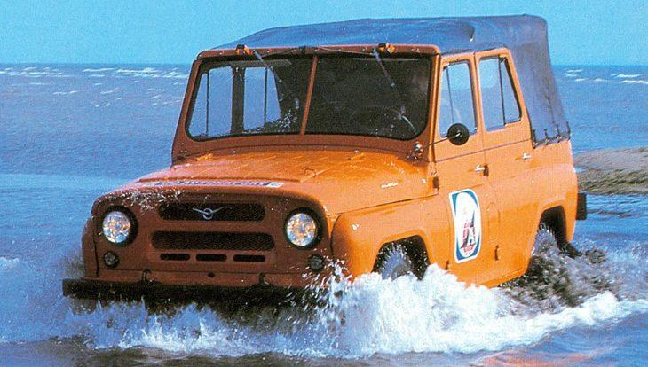Ещё один отечественный внедорожник отметил юбилей: 45 лет модели «УАЗ Хантер»