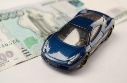Россияне взяли более 700 тысяч автокредитов в прошлом году