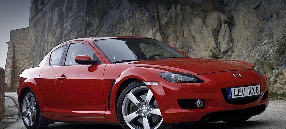 Спорткупе Mazda RX-8 отозваны в России из-за риска возгорания