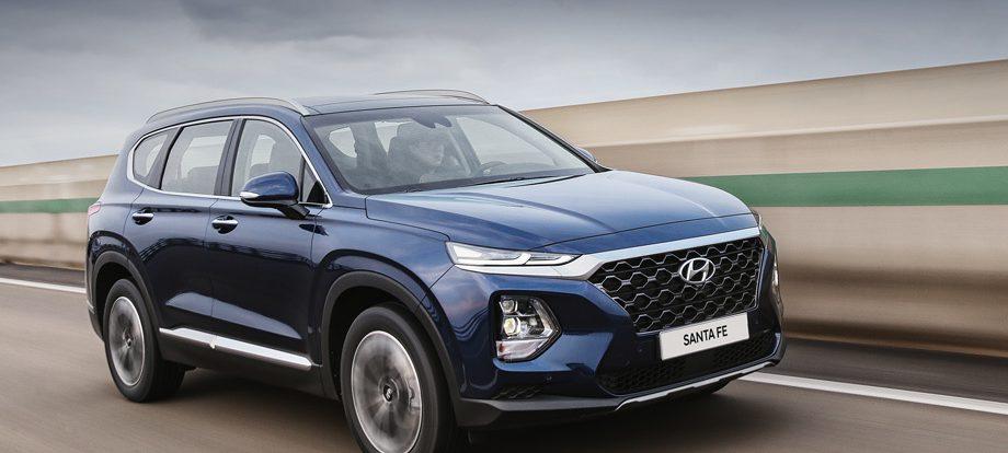 Кроссовер Hyundai Santa Fe кардинально сменил имидж
