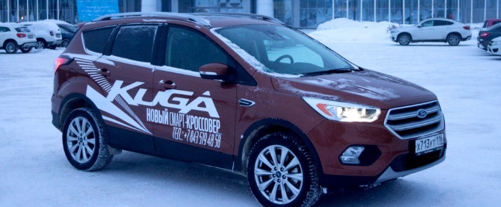 Тест-драйв: пробуем обновлённый кроссовер Ford Kuga в городе