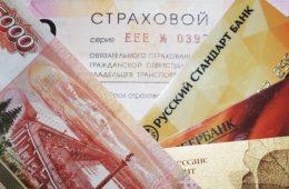 ЦБ продолжает бороться с мошенническими сайтами ОСАГО