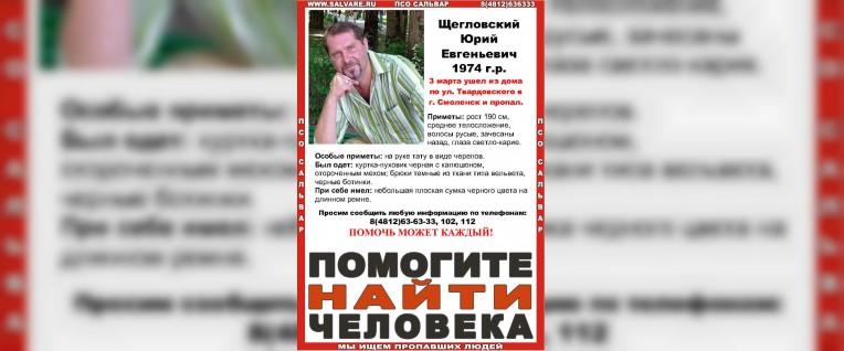 В Смоленской области «ВАЗ» насмерть сбил женщину-пешехода
