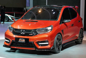 Honda продемонстрировала концепцию Small RSConcept