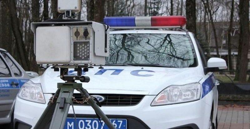 3 человека пострадали в ДТП 9 мая