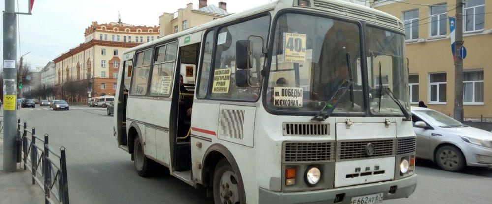 В Смоленске закупят 5 автобусов, оснащенных пандусами
