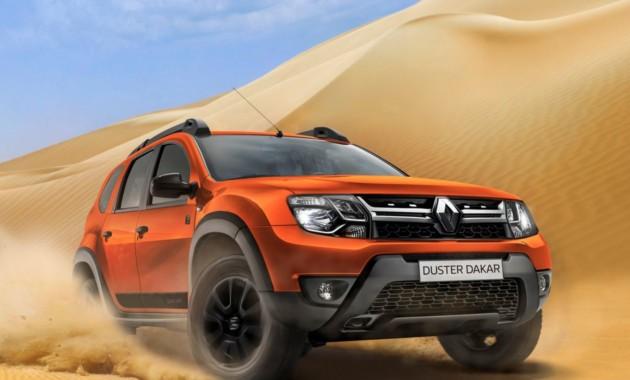 Обновленный Renault Duster Dakar прибавил в цене