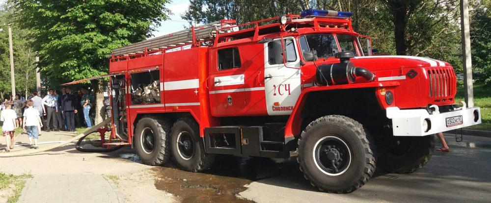 В Десногорске горела «Мазда-6»