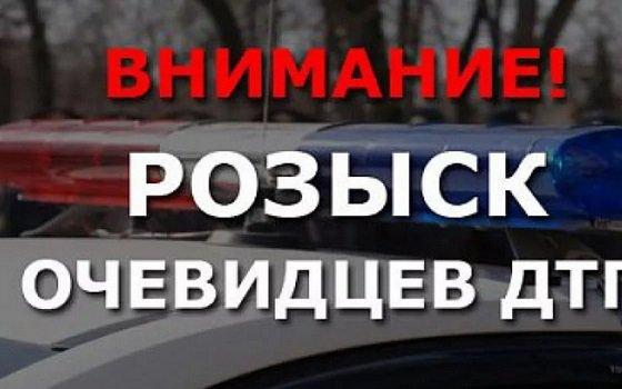 Полиция ищет очевидцев аварии на «зебре» в Сафонове