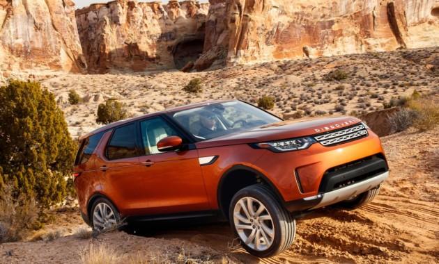 Jaguar Land Rover перенесёт производство кроссовера Discovery в Словакию