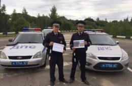Сафоновским водителям наказали «Не пересекать линию»