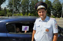 В Смоленске прошла акция «Ребенок — главный пассажир»