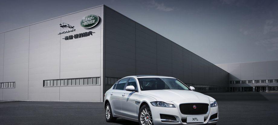 Фирмы Jaguar Land Rover и Chery вспомнили о совместном бренде