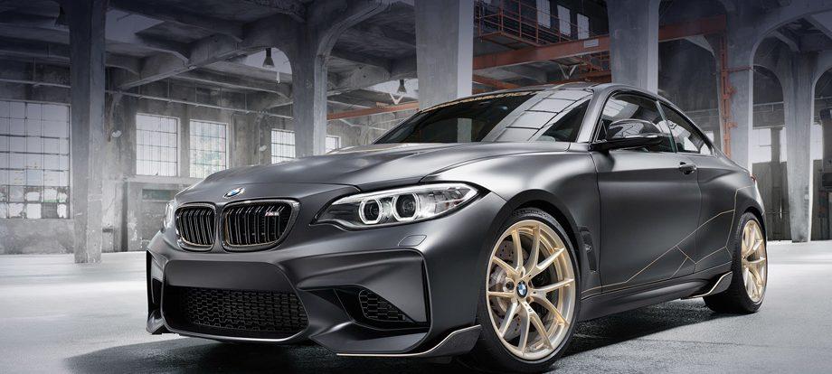 В Гудвуде покажут мобильный склад частей BMW M Performance